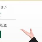 マーケティングプランナー養成講座in新潟第8期のご案内